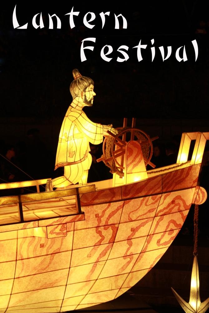 Lantern Festival copy