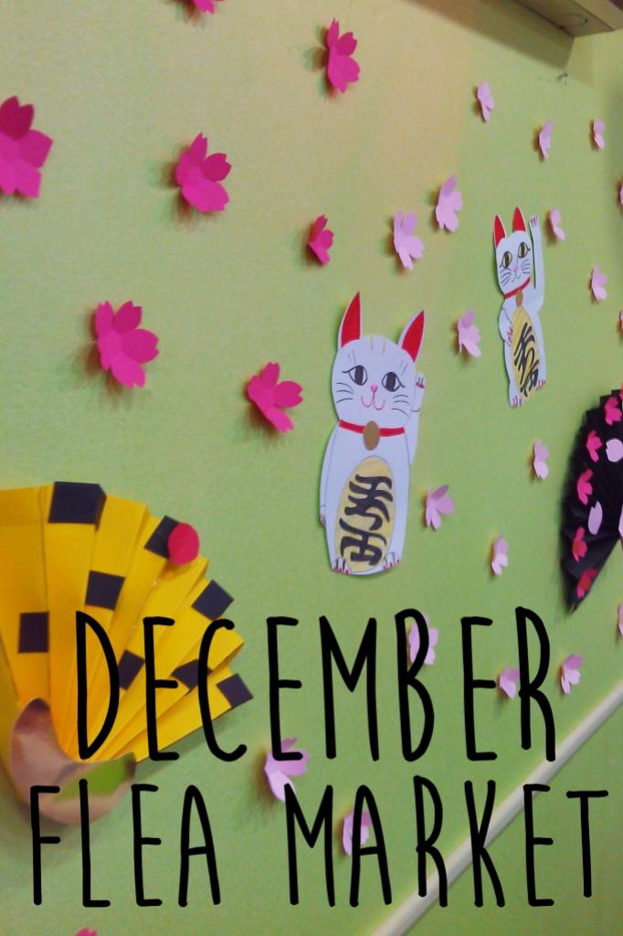 December Flea Market
